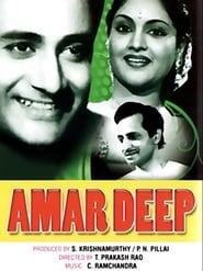 Amar Deep 1958