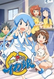 Invader! Squid Girl Season 2 Episode 10