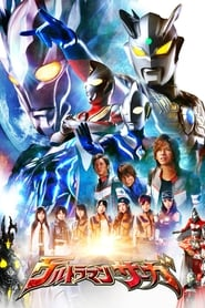 Ultraman Saga (Indonesian Dubbed)