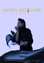 Βασίλισσα Αντιγόνη 2014