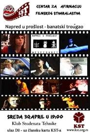 Napred u prošlost: Banatski trougao movie