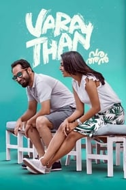 Varathan (2018) Movie Bangla Subtitle- ভারাথান বাংলা সাবটাইটেল