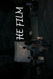 He Film 2011