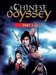 A Chinese Odyssey: Part One – Pandora's Box