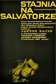 Stajnia na Salvatorze 1967