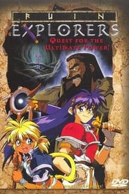 Ruin Explorers – Fam & Ihrie