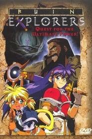 Poster Ruin Explorers - Fam & Ihrie 1996