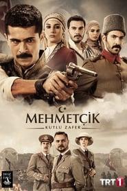 Mehmetçik Kutlu Zafer (2018 – …)