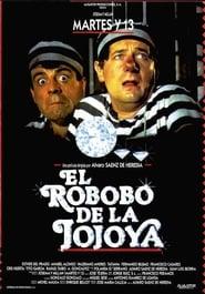 El robobo de la jojoya 1991