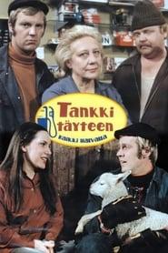 Tankki täyteen 1978