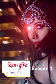 Divya Drishti Season 1 Episode 1