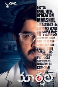 Marshal (2019) Hindi Dubbed