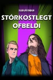 مشاهدة فيلم Stórkostlegt Ofbledi 2021 مترجم أون لاين بجودة عالية