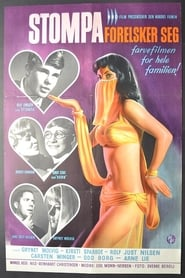 Stompa forelsker seg 1965