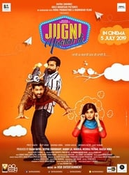 Jugni Yaaran Di PUNJABI MOVIE