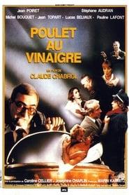 Лютият полицай (1985)