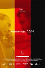 Atlantis, 2003 (2018)