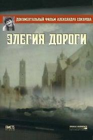 Elegy of a Voyage (2001) Online Cały Film Zalukaj Cda