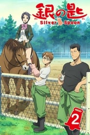 Silver Spoon: Season 2