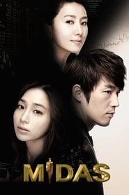 Poster Midas 2011