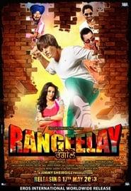 Rangeelay 2013