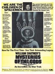 Les extra-terrestres 1976
