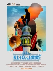 KL10 Pathu (2015) Malayalam DVDRip 1GB | GDRive
