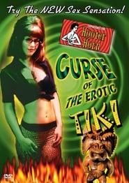 Проклятието на еротичното Тики (2004)
