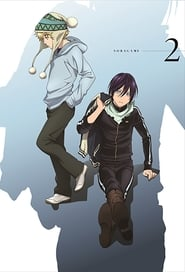 Noragami Season 2 Episode 2
