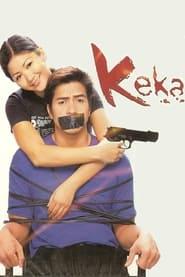 Watch Keka (2003)