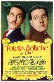 Pototo, Boliche y Compañía 1948