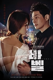 korean drama Babel
