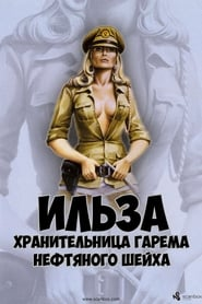 Ilsa: Haremets slavdrivare