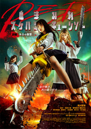 Bloody Chainsaw Girl Returns: Revenge of Nero (2019)