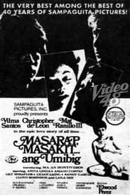 Watch Masarap, Masakit… ang Umibig (1977)