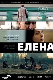 Elena 2011