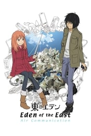 Poster Eden of the East: Air Communication 2009