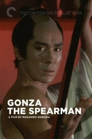 Gonza the Spearman (1986)