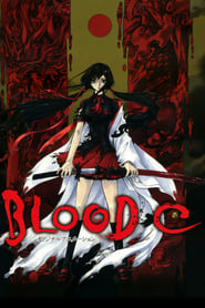 Blood-C en streaming