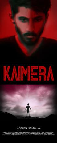 Kaimera 1970