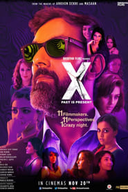X: Past Is Present plakat