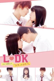 L-DK: Two Loves, Under One Roof movie poster