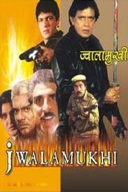 Poster Jwalamukhi 2000