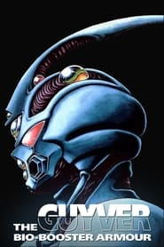 The Guyver: Bio-Booster Armor (1989)