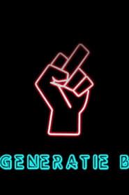Generatie B 2017