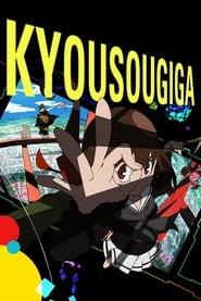 Kyousougiga
