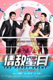 Qing di mi yue