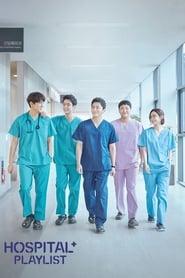 Poster Hospital Playlist 2020