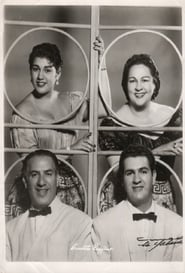 Al diablo con la música 1958