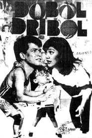 Watch Dobol Dribol (1992)